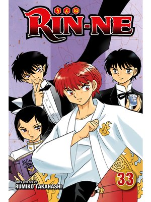 cover image of RIN-NE, Volume 33