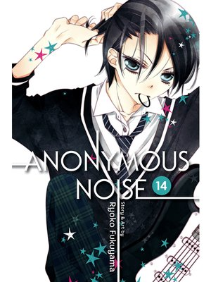 cover image of Anonymous Noise, Volume 14