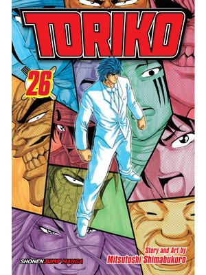 cover image of Toriko, Volume 26