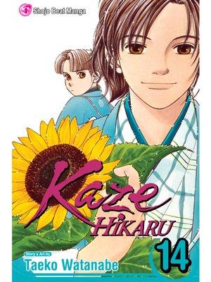 cover image of Kaze Hikaru, Volume 14