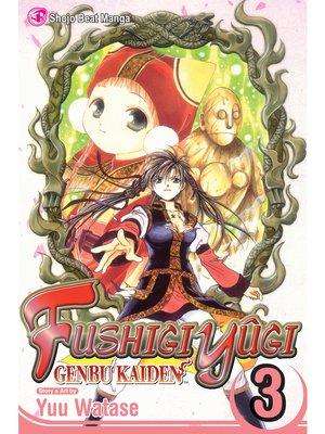 cover image of Fushigi Yûgi: Genbu Kaiden, Volume 3