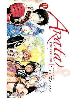 cover image of Arata: The Legend, Volume 14