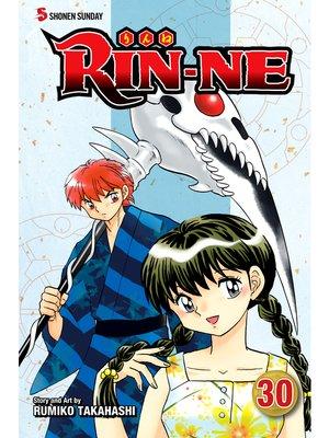 cover image of RIN-NE, Volume 30