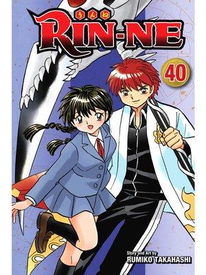 cover image of RIN-NE, Volume 40
