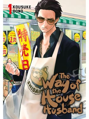 cover image of The Way of the Househusband, Volume 1