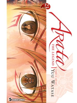 cover image of Arata: The Legend, Volume 23