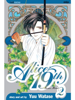 cover image of Alice 19th, Volume 2