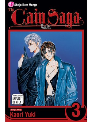 cover image of The Cain Saga, Volume 3
