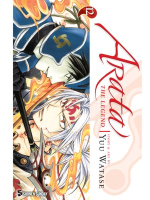 cover image of Arata: The Legend, Volume 12