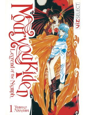 cover image of Mouryou Kiden: Legend of the Nymph, Volume 1