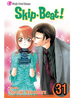 cover image of Skip Beat!, Volume 31