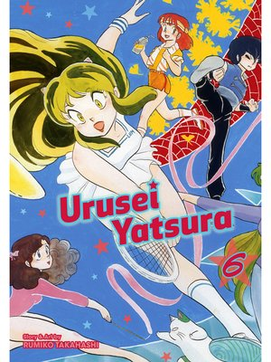 cover image of Urusei Yatsura, Volume 6