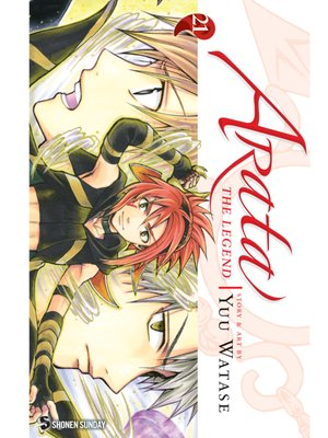 cover image of Arata: The Legend, Volume 21