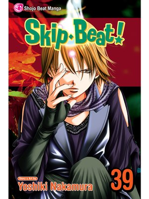 cover image of Skip Beat!, Volume 39