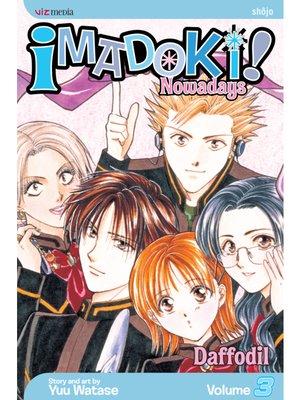 cover image of Imadoki!, Volume 3