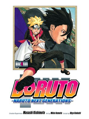 cover image of Boruto: Naruto Next Generations, Volume 4