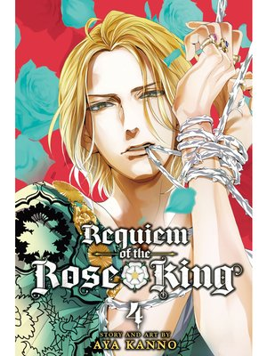 cover image of Requiem of the Rose King, Volume 4