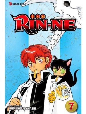 cover image of RIN-NE, Volume 7