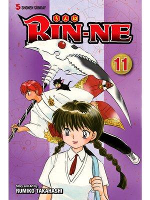 cover image of RIN-NE, Volume 11