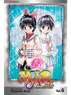 cover image of MÄR, Volume 6
