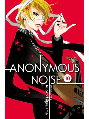 cover image of Anonymous Noise, Volume 10
