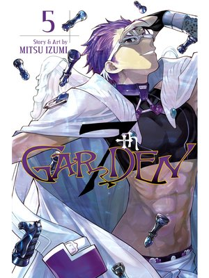 cover image of 7thGARDEN, Volume 5