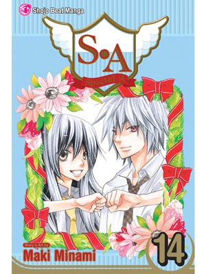 cover image of S.A, Volume 14