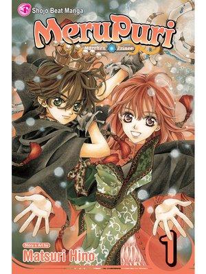 cover image of MeruPuri, Volume 1
