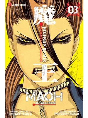cover image of Maoh: Juvenile Remix, Volume 3