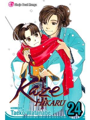 cover image of Kaze Hikaru, Volume 24