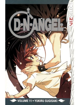 cover image of D・N・ANGEL, Volume 3