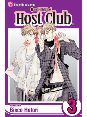 cover image of Ouran High School Host Club, Volume 3