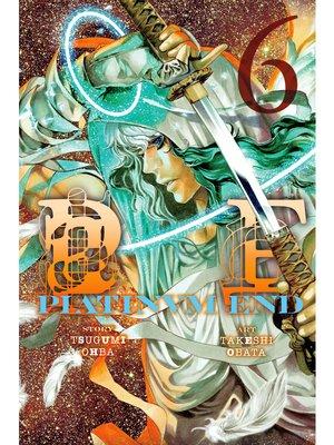 cover image of Platinum End, Volume 6