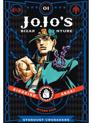 cover image of JoJo's Bizarre Adventure: Part 3 - Stardust Crusaders, Volume 1