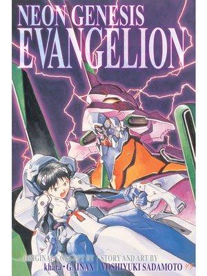 cover image of Neon Genesis Evangelion 3-in-1 Edition, Volume 1