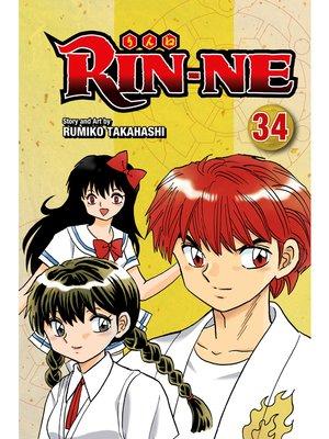 cover image of RIN-NE, Volume 34