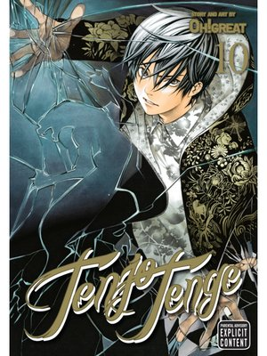 cover image of Tenjo Tenge (Full Contact Edition 2-in-1), Volume 10