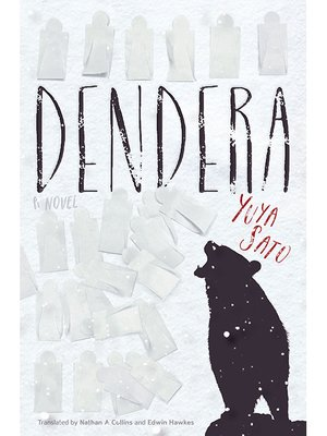 cover image of Dendera