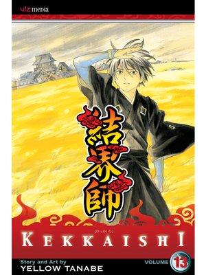 cover image of Kekkaishi, Volume 13