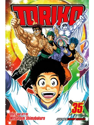 cover image of Toriko, Volume 35