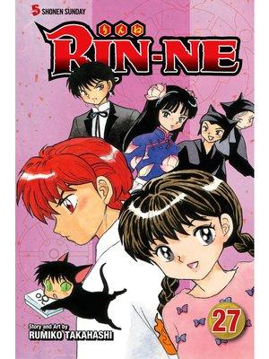 cover image of RIN-NE, Volume 27