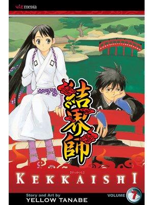cover image of Kekkaishi, Volume 7