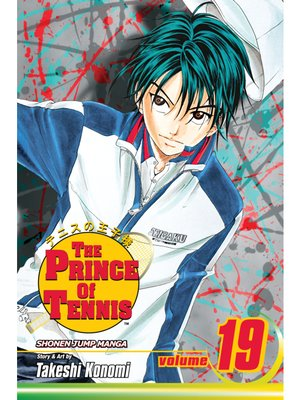 cover image of The Prince of Tennis, Volume 19