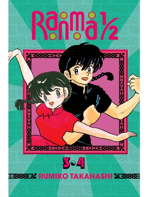 cover image of Ranma 1/2 (2-in-1 Edition), Volume 2