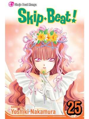 cover image of Skip Beat!, Volume 25