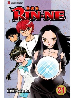 cover image of RIN-NE, Volume 21