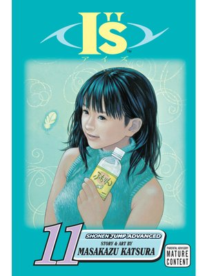 "cover image of I""s, Volume 11"