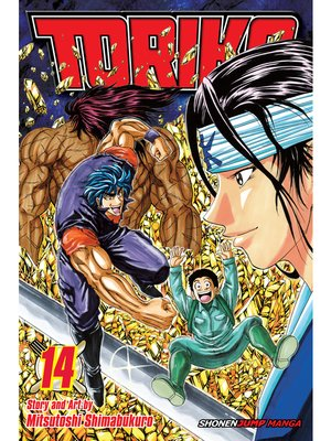 cover image of Toriko, Volume 14