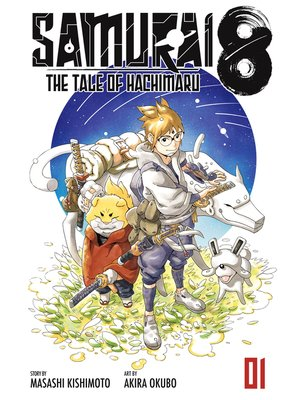 cover image of Samurai 8, Volume 1