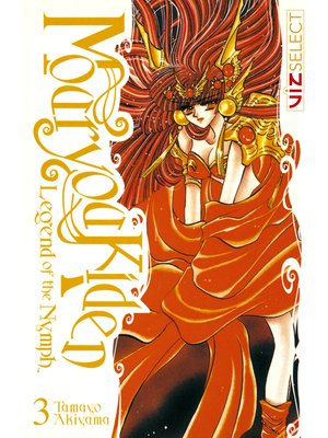 cover image of Mouryou Kiden: Legend of the Nymph, Volume 3